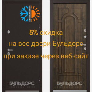 action-on-the-door-600x600-v1v0q70