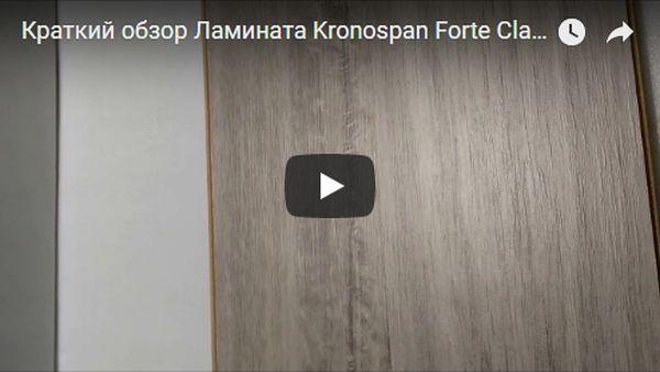 film-o-kronospan-600x338-29
