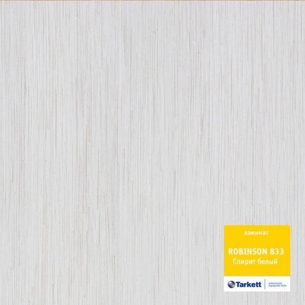 Ламинат Таркетт: Робинсон - Спирит белый