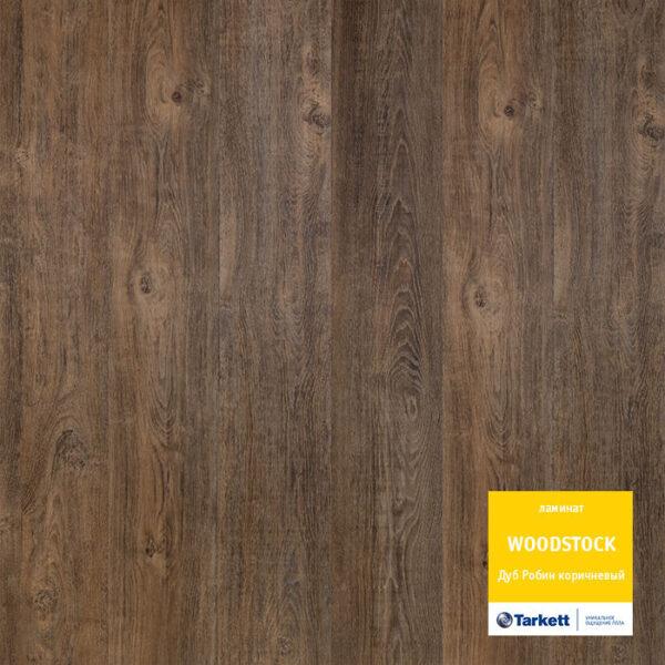 Ламинат Таркетт: Вудсток Фэмили - Дуб Робин коричневый