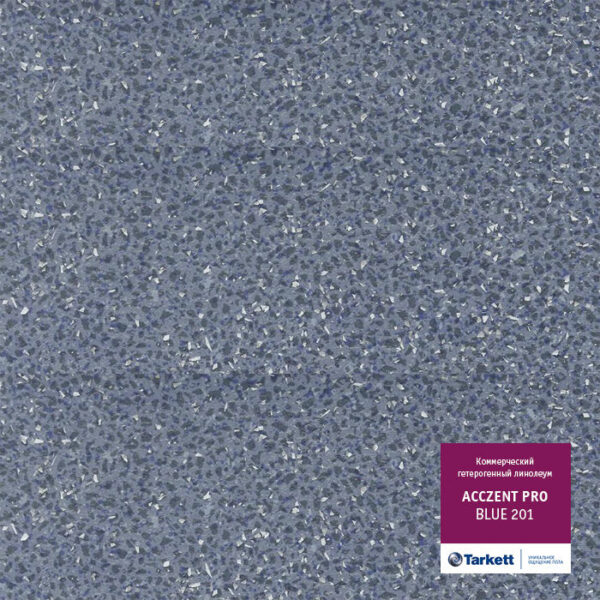 Линолеум Таркетт: Акцент ПРО - Блу 201 (Блю)