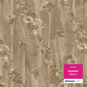 linoleum-tarkett-favorit-amur-2-