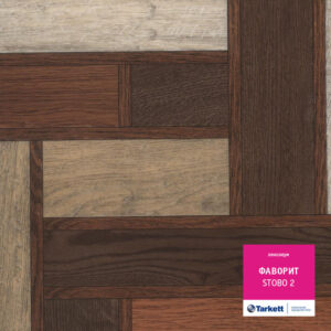 linoleum-tarkett-favorit-stobo-2-