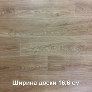 linoleum-tarkett-force-canasta-3-720x720-v1v0q70
