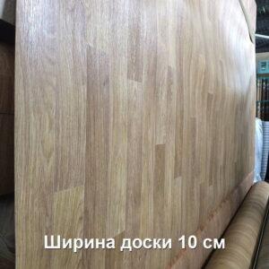 linoleum-tarkett-force-sorbona-2-720x720-v7v2