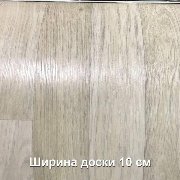 Линолеум Таркетт Форс Сорбона 5 (фото v2v2)