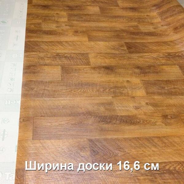 linoleum-tarkett-grand-jakarta-1-720x720-v1v0q70