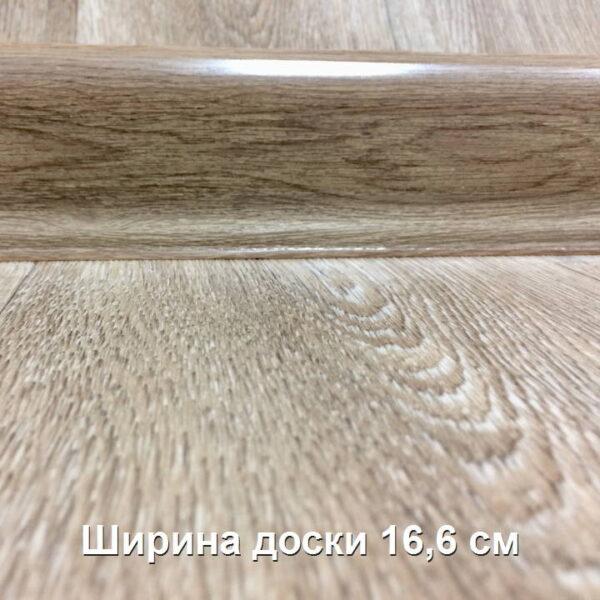 linoleum-tarkett-idylle-nova-atlanta-1-720x720-v1v0q70