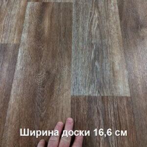 linoleum-tarkett-idylle-nova-atlanta-3-720x720-v1v0q70