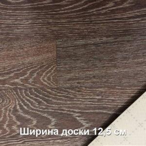 linoleum-tarkett-sinteros-bonus-bolton-2-720x720-v1v0q70