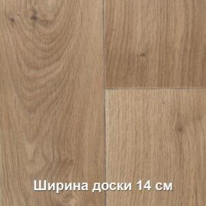 linoleum-tarkett-sinteros-comfort-oregon-1-720x720-v1v0q70