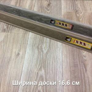 linoleum-tarkett-sinteros-comfort-spenser-5-720x720-v1v0q70