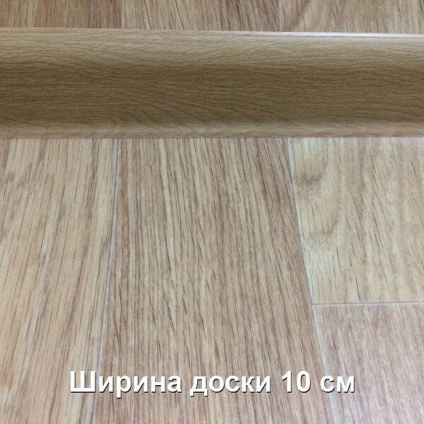 linoleum-tarkett-sinteros-delta-sorbona-3-720x720-v1v0q70
