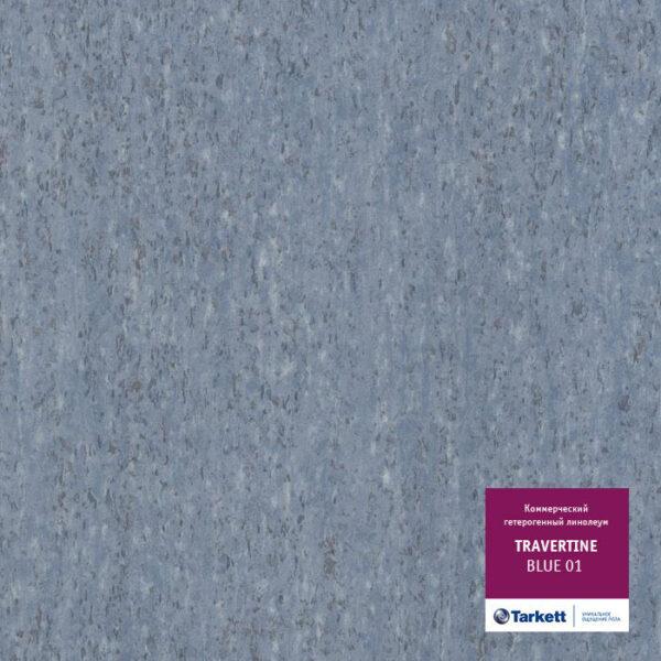 Линолеум Таркетт: Травертин - Блю 01 (Блу, Блюе)