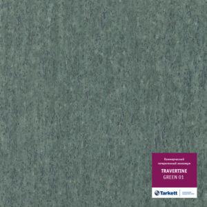 Линолеум Таркетт: Травертин - Грин 01