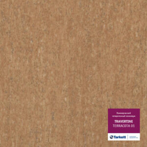 Линолеум Таркетт: Травертин - Терракота 01 (Терракотта)