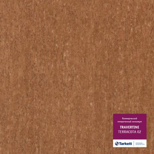 Линолеум Таркетт: Травертин - Терракота 02 (Терракотта)