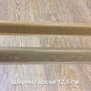 linoleum-tarkett-sinteros-bonus-bolton-1-720x720-v1v0q70