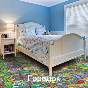Carpet Kalinka: Gorodok (kovrolin Kalinka: Gorodok)