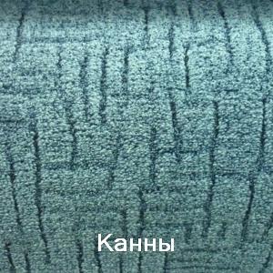 Carpet Kalinka: kanny (kovrolin Kalinka: kanny)