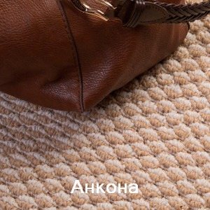 Carpet Zartex: Ancona (kovrolin Zarteks: Ankona)