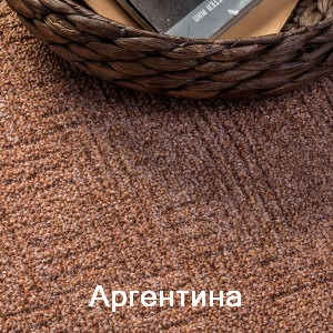 Carpet Zartex: Argentina (kovrolin Zarteks: Argentina)