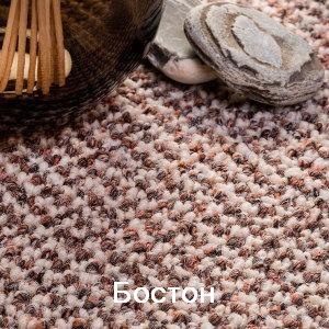 Carpet Zartex: Boston (kovrolin Zarteks: Boston)