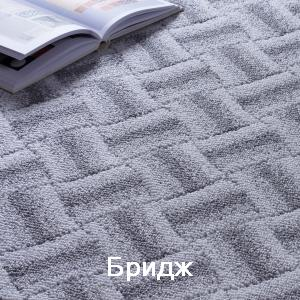 Carpet Zartex: Bridge (kovrolin Zarteks: Bridzh)