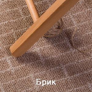 Carpet Zartex: Bric (kovrolin Zarteks: Brik)
