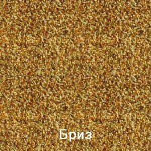 Carpet Zartex: Briz (kovrolin Zarteks: Briz)