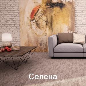 Carpet Zartex: Selena (kovrolin Zarteks: Selena)