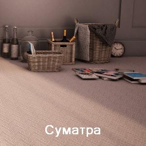 Carpet Zartex: Sumatra (kovrolin Zarteks: Sumatra)