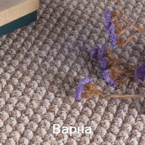 Carpet Zartex: Varna (kovrolin Zarteks: Varna)