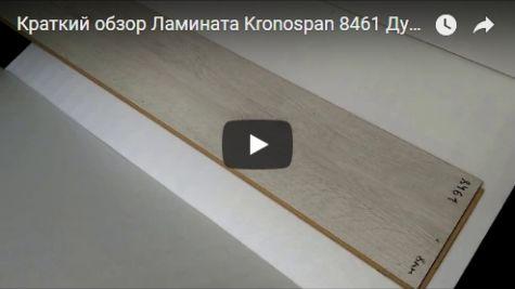 film-o-kronospan-475x267-09