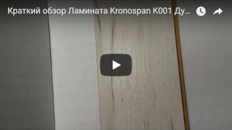 film-o-kronospan-475x267-5