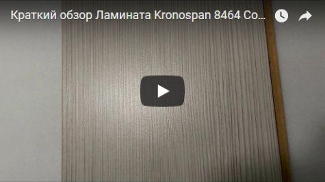 film-o-kronospan-475x267-7
