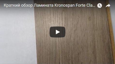 film-o-kronospan-475x267-8