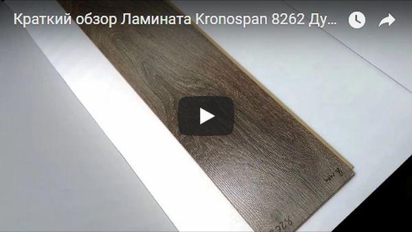 film-o-kronospan-600x338-12