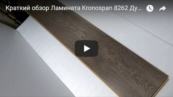 film-o-kronospan-600x338-13