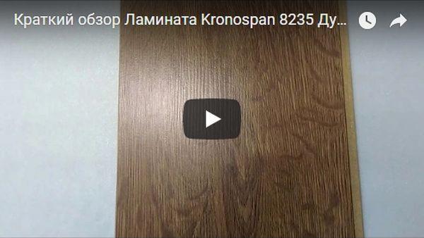 film-o-kronospan-600x338-15