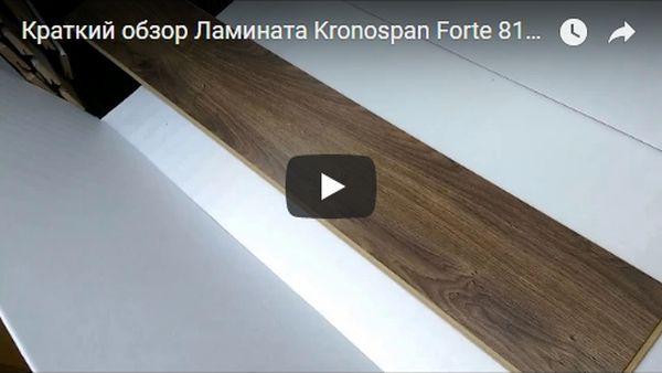 film-o-kronospan-600x338-16
