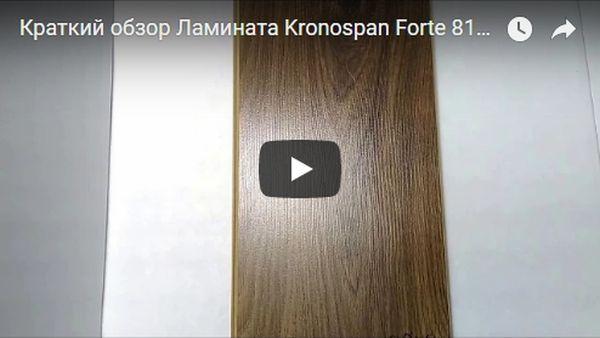 film-o-kronospan-600x338-17
