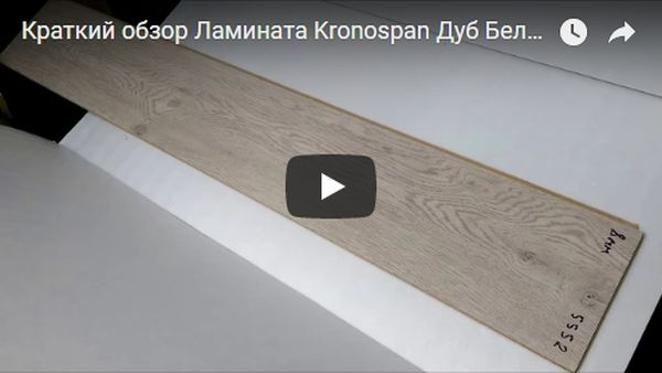 film-o-kronospan-600x338-20