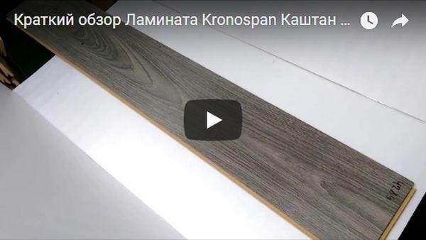 film-o-kronospan-600x338-21