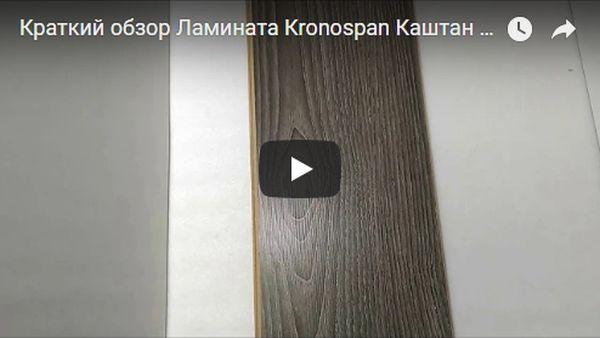 film-o-kronospan-600x338-22