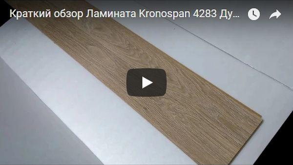 film-o-kronospan-600x338-23