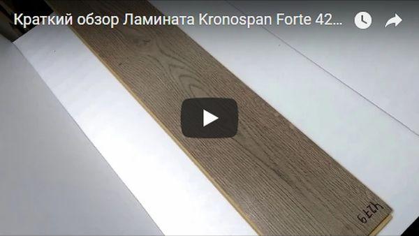 film-o-kronospan-600x338-25