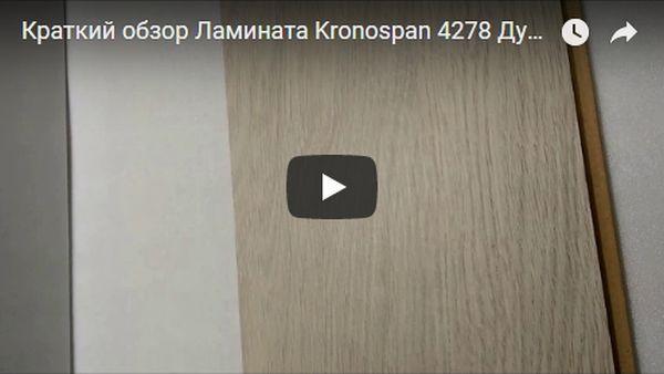 film-o-kronospan-600x338-26