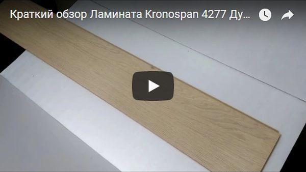 film-o-kronospan-600x338-27