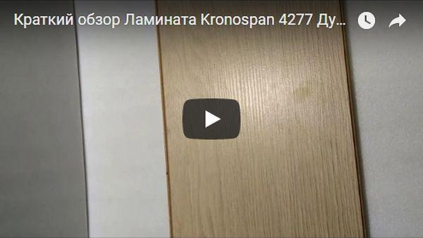 film-o-kronospan-600x338-28